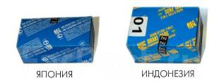 Колодка тормозная дисковая. Nissan: Stanza, Primera, Avenir, Auster, Bluebird, Vanette Serena Двигатели: CA18I, CA16S, SR18DI, SR18DE, CD20, GA16DS, L...