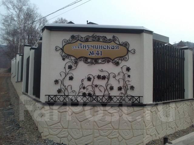 Художественная ковка. Изделия из нержавеющей стали. Владивосток