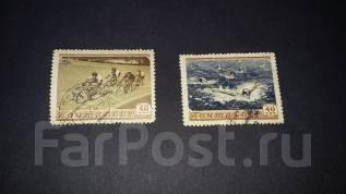 1954г. марки Почта СССР