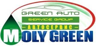 ����� �������� Moly Green