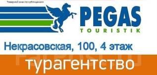 �������. ������. ������� �����. Pegas Touristik ��������� ���� ������ �� ������������, 100