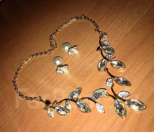 Ожерелья и колье.