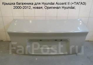 Крышка багажника. Hyundai Accent. Под заказ