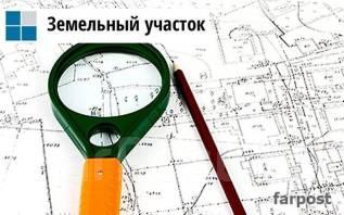 Оформление земли и домовладений во Владивостоке