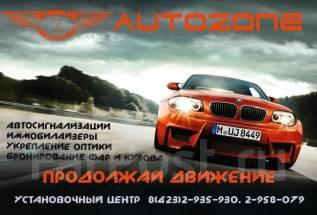 ���������� ����������������. AutoZone �� ����� �.�. �������� 100-����� ������������ 12