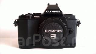 Olympus OM-D E-M5 Body. 15 - 19.9 Мп, зум: без зума