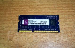 Оперативная память для ноутбука 1Gb DDR3