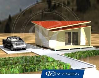 M-fresh Breeze. до 100 кв. м., 1 этаж, 1 комната, каркас