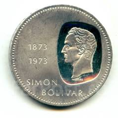 "Венесуэла 10 боливар 1973 ""100 лет Боливару"" ! редчайшая! Серебро"