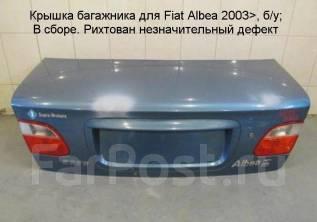 Крышка багажника. Fiat Albea. Под заказ