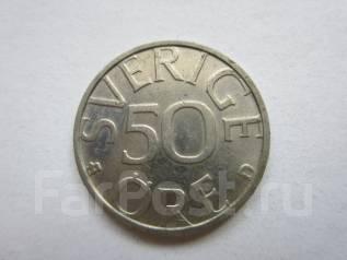 Швеция 50 эре 1991 года.