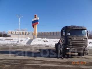 Водитель. Водитель трактора, Водитель-грузчик, от 40 000 руб. в месяц