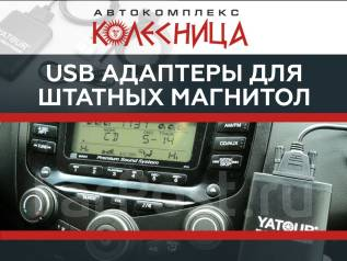MP3-USB ��������.