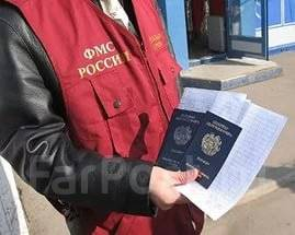 Обжалование постановлений о выдворении из РФ, РВП, гражданство и др.