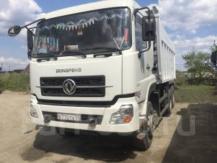 Dongfeng. �������� �������� Dong Feng, 9 000 ���. ��., 30 000 ��.