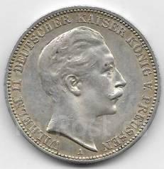 3 ����� 1912�. ������� ������� (Ag)