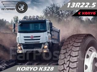 Koryo LM/K328. �����������, 2016 ���, ��� ������, 8 ��