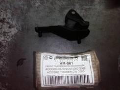 Подушка коробки передач. Honda Accord, CL7
