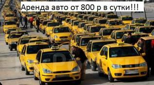 Водитель такси. Водитель в такси Максим . ООО МАКСИМ. Владивосток (Зеленый угол)