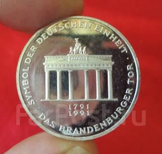 Германия 10 Марок А 1991 - Бранденбургские Ворота (Серебро) ПРУФ
