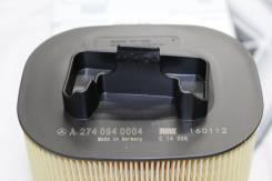 Фильтр воздушный. Mercedes-Benz GLC, X253