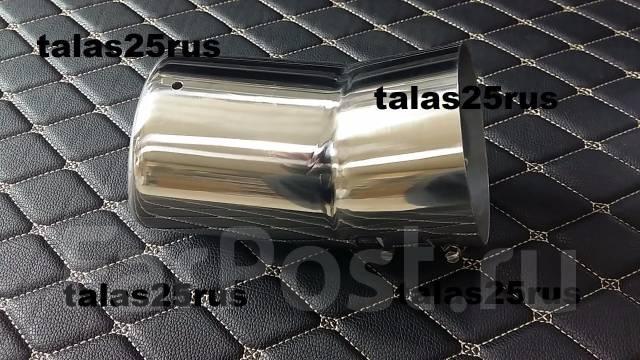 Насадка на глушитель. Lexus LX570 Toyota Land Cruiser, VDJ200, URJ202W, UZJ200W, URJ202, UZJ200