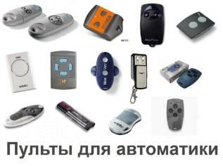 Установка автоматических шлагбаумов.