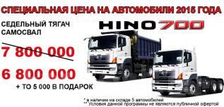 Hino 700. HINO 700 �������� � ��������� ����� �� ����. ����, 13 000 ���. ��., 17 000 ��.