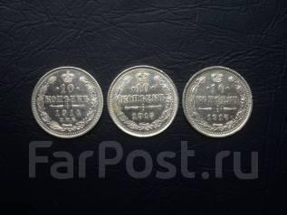 10 копеек 1914,15,16 год Николай II ВС серебро