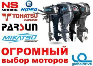tohatsu официальный дистрибьютор