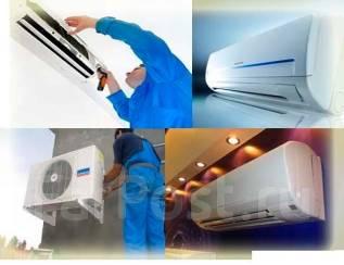 Установка (монтаж), чистка, заправка фреоном кондиционеров (недорого)