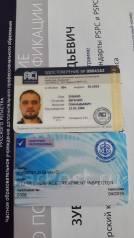 Технический специалист. Технический директор, Технический инспектор, от 40 000 руб. в месяц