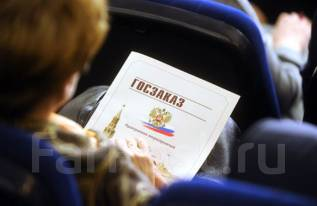 """Группа компаний """"Центр государственного заказа"""""""