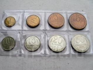 Годовой набор 1991г. (Л) СССР 8 монет, состояние UNC