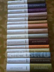 Шедевры мировой классики 16 книг