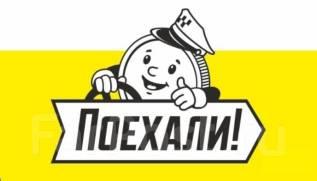Водитель такси. Требуется водитель . Проспект Мира 11/3