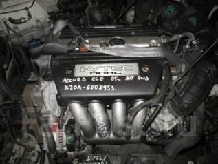 Двигатель. Honda Accord, CL8 Двигатель K20A