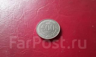Ливан. 500 ливров 2006 года.