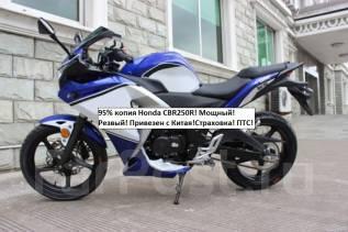 Honda. 250 ���. ��., ��������, ���, � ��������
