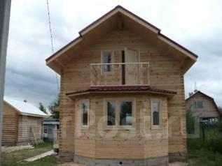 Малоэтажное строительство дома под ключ