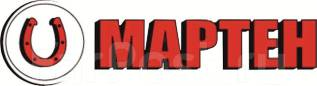 "Менеджер активных продаж. ООО ""Мартен"". П. Угловое (Поворот)"