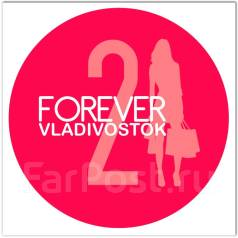 Шоурум forever21vladivostok