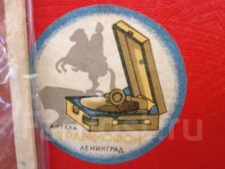 Патефон - оригинал 1952 г ( состояние - лЮКС новый как с завода ) .