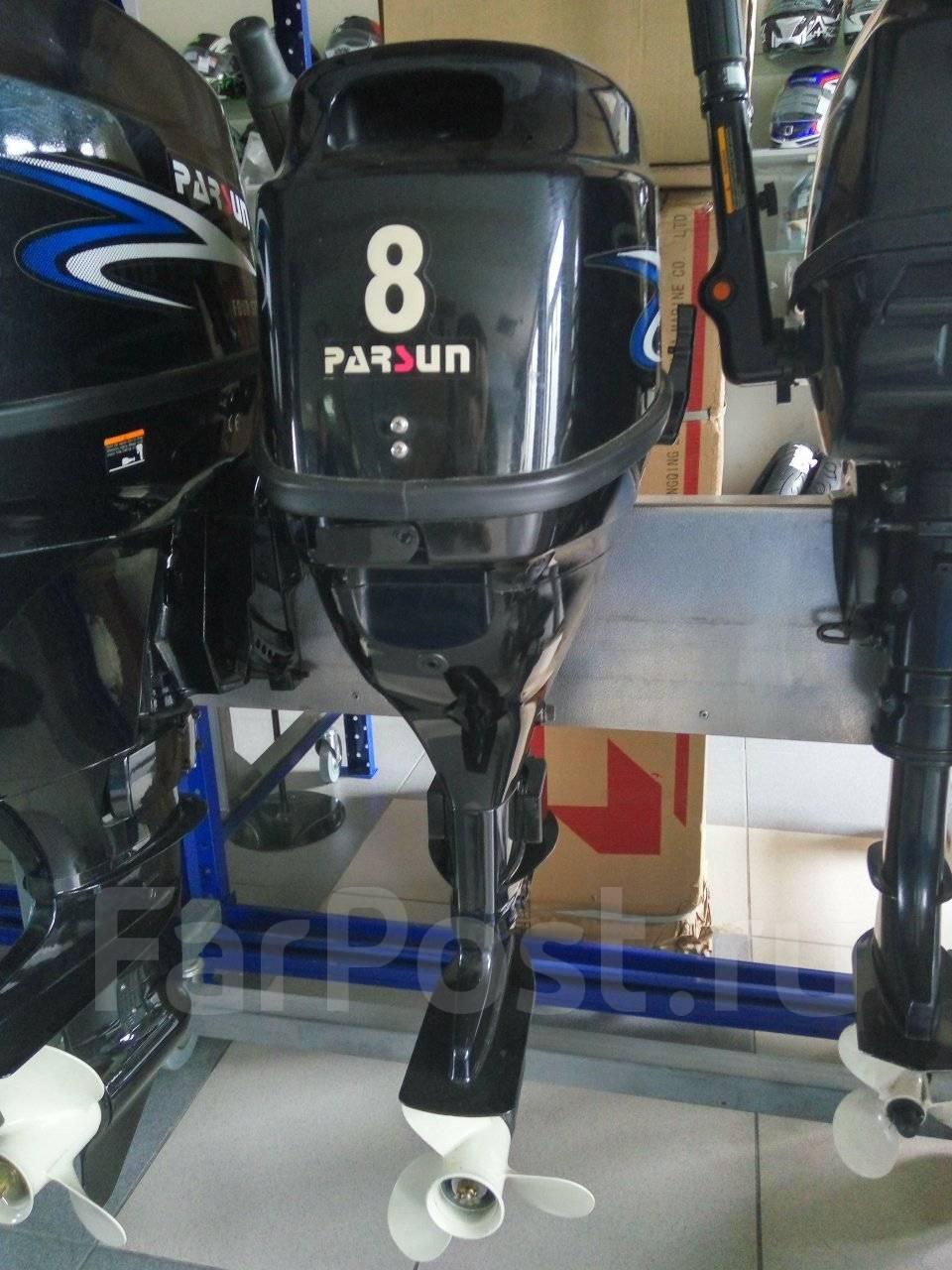 мотор parsun 2.6 инструкция