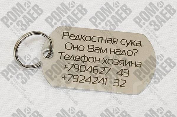 """В оккупированном Севастополе в годовщину """"крымской весны"""" выдадут памятные номерные знаки - Цензор.НЕТ 7458"""