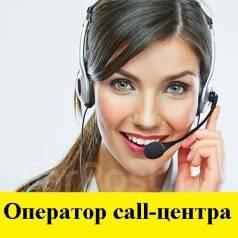 ��������. �������� call-������ (�������� ������). �� �������� �.�. ��������� ���������