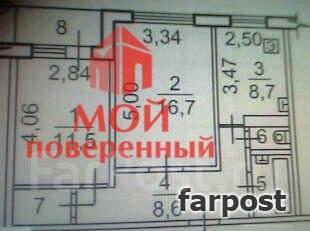 2-комнатная, улица Ватутина 4. 64, 71 микрорайоны, агентство, 52 кв.м. План квартиры