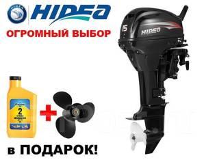 hidea производитель лодочных моторов