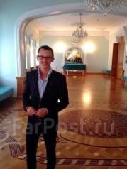 Экономист. Специалист сопровождения кредитов для юридических лиц, Финансист, от 25 000 руб. в месяц