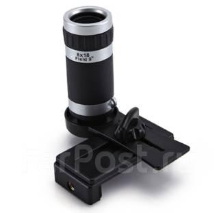 Продам Объектив камеры 8X. Для IPhone / Samsung Galaxy